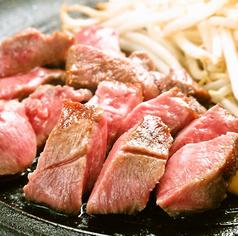ミキスケのおすすめ料理1