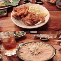 旬鮮味処 おおてらのおすすめ料理1