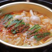 韓国料理テジラボのおすすめ料理3