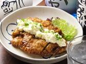 高井戸酒房 Zipanguのおすすめ料理3