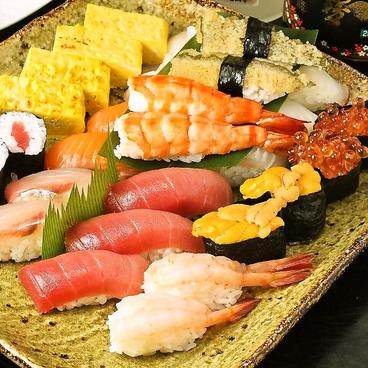 みなと寿司 馬車道店のおすすめ料理1