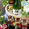 旬菜酒房 さ蔵のおすすめポイント3