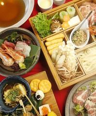 伝統自家製麺 い蔵 岡本店のおすすめ料理1