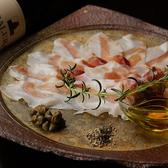 山蔵 YAMAGURAのおすすめ料理3