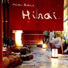 イタリアン ビストロ ヒライの写真