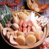 金沢酒場 魚ぎゅうのおすすめ料理2