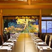 日本料理 和か葉の雰囲気3