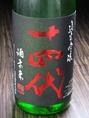 日本酒【十四代】