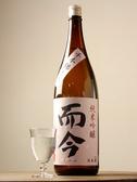 日本酒BAR 酒母のおすすめ料理2