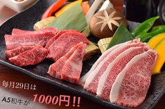 焼肉 OnakaNoMikataの写真