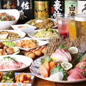 九州料理専門店 博多村 渋谷店のおすすめ料理3
