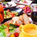 エソラ・カフェ ESORA CAFEのおすすめ料理1