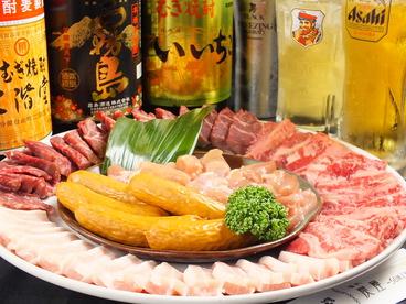 炭火焼肉 香煙 岸和田店のおすすめ料理1