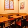 肉天国 恵比寿店のおすすめポイント2