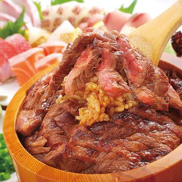 GOCHISO-DINING 雅じゃぽ 名古屋名駅店のおすすめ料理1