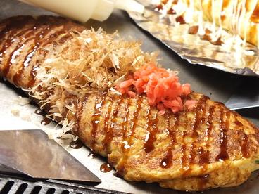 喃風 岸和田店のおすすめ料理1