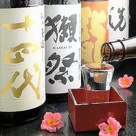 ◇日本酒が苦手な方へ◇