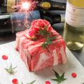 料理メニュー写真お祝い和牛肉ケーキ(要予約)