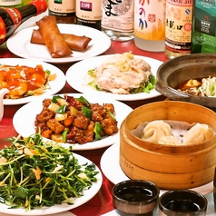 鴻元食坊 大岡山店のコース写真