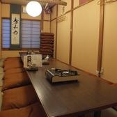 【~14名対応席】人数に合わせて仕切りを変えられるお座敷個室