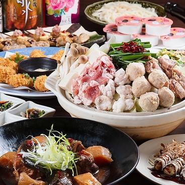 昭和食堂 半田有楽店のおすすめ料理1