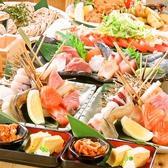 元祖北海魚串 がりやのおすすめ料理3