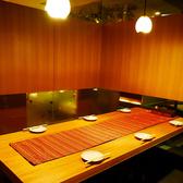 4)和VIP個室。2~8名様用