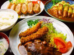 Restaurant 亜茂礼のおすすめポイント1