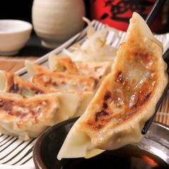 ぜん 浜松のおすすめ料理1