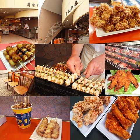 創業114年熊谷の老舗肉屋。新鮮なお肉から惣菜まで鮮度と味にこだわり守り抜かれた味
