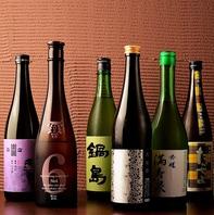 【日本酒各種取り揃え★】