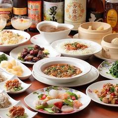 横浜中華街 酔龍 香港飲茶専門店のおすすめ料理1
