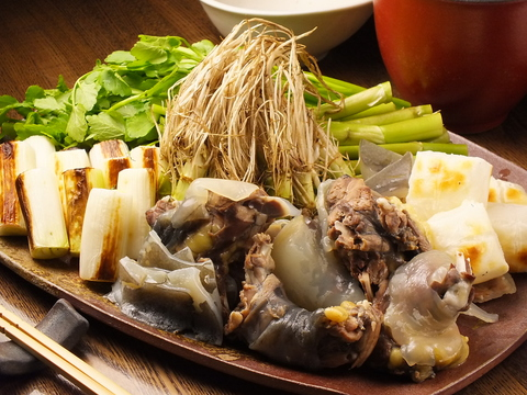Minamiazabu Araki image