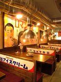 ホルモン本舗 蒲生店の雰囲気3