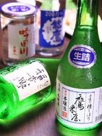 種類豊富なお酒