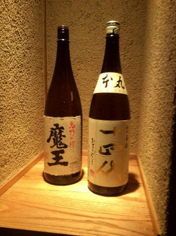 プレミアムな日本酒、焼酎等メニューに載らないものもありますのでお気軽にお声掛けしてください。