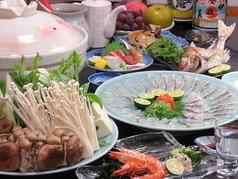 瀬戸内料理 仁平 松山のコース写真