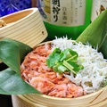 料理メニュー写真【季節のおすすめ】しらす・桜海老の蒸籠