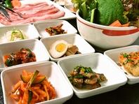 ~韓国家庭料理を本場の味で~