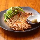 炭火串焼 正直やのおすすめ料理3
