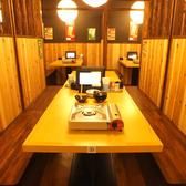 赤から 横浜西口店の雰囲気3