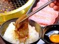 ご飯の上にのせ☆チェおばさん特製TKGのできあがり!!