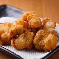 さっくりとした食感がクセになる『名物モツカラ』