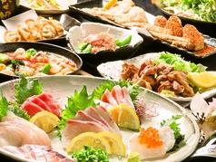 路地裏酒菜魚屋敷 はな田 久留米の特集写真