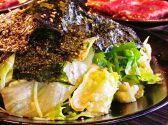 炭火焼肉屋さかい 鳥取岩吉店のおすすめ料理2