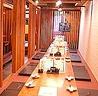居酒屋 こあくま 西中島店のおすすめポイント3