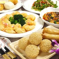 天仙 中華火鍋 櫻