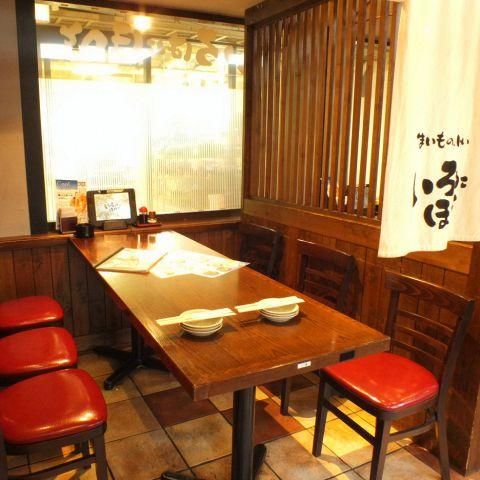 いろはにほへと 札幌駅前西口店|店舗イメージ11