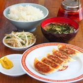 亀戸ぎょうざ 錦糸町店 (錦糸町)