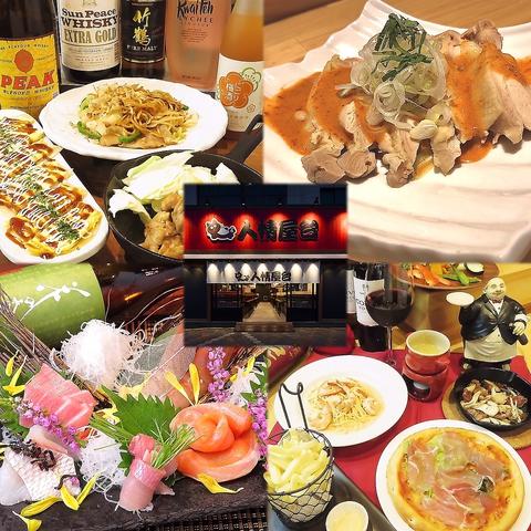 1つ1つが独立した店舗!イタリアン・鮨・居酒屋料理が1度に楽しめる人情屋台